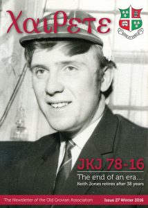Xaipete16frontcover